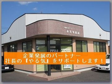 IMG_2034 事務所350 262 2kage.jpg