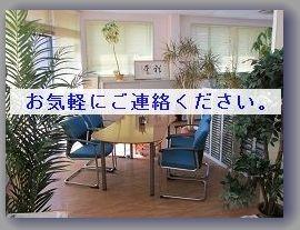 IMG_2043 moji250187kage.jpg